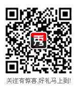 微信服務號二維碼(ma)